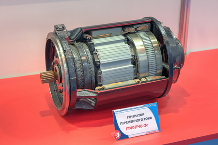 ac: ZHUKOVSKY, MOSCOW REGION, RUSSIA - AUG 30, 2015: The AC generator (model breakdown) at the International Aviation and Space salon MAKS-2015