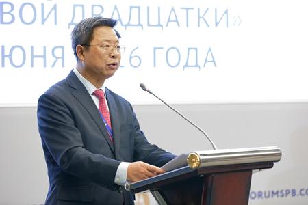 political economist: SAINT-PETERSBURG, RUSSIA - JUN 16, 2016: St. Petersburg International Economic Forum SPIEF-2016. Ping Yu - Vice-Chair, Sherpa, B20 China
