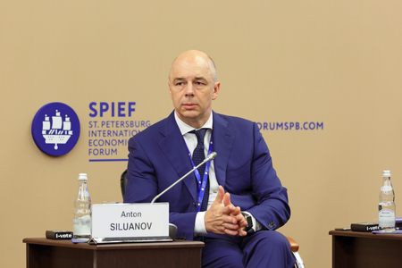 the statesman: SAINT-PETERSBURG, RUSSIA - JUN 16, 2016: St. Petersburg International Economic Forum SPIEF-2016. Anton Siluanov - Russian politician and economist, Minister of Finance of the Russian Federation