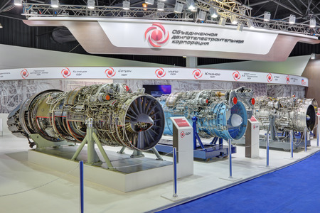 turbojet: ZHUKOVSKY, MOSCOW REGION, RUSSIA - AUG 30, 2015: The stand of the United engine Corporation. The turbojet engines of military aircraft at the International Aviation and Space salon MAKS-2015