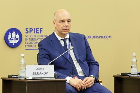 political economist: SAINT-PETERSBURG, RUSSIA - JUN 16, 2016: St. Petersburg International Economic Forum SPIEF-2016. Anton Siluanov - Russian politician and economist, Minister of Finance of the Russian Federation