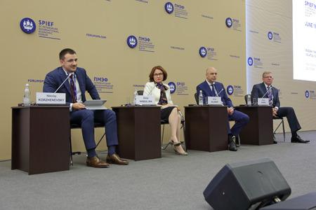 political economist: SAINT-PETERSBURG, RUSSIA - JUN 16, 2016: St. Petersburg International Economic Forum SPIEF-2016. Panel Session Russian Macroeconomic Policy in Response to a Volatile Global Environment