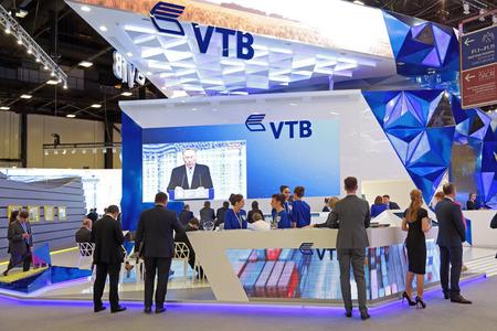 SAINT-PETERSBURG, RUSSIA - JUN 17, 2016: St. Petersburg International Economic Forum SPIEF-2016. Stand of Joint Stock Company VTB Bank Editorial