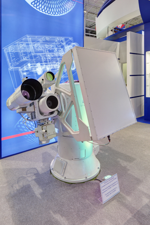 supervisory: KUBINKA, MOSCOW OBLAST, RUSSIA - SEP 06, 2016: The optical-electronic station with radar at the International military-technical forum ARMY-2016