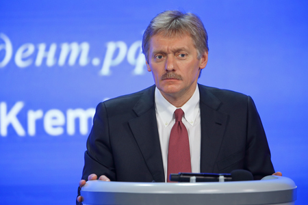 statesman: MOSCOW, RUSSIA - DEC 23, 2016: The Dmitry Sergeyevich Peskov - Press Attache for the President of Russian Federation Vladimir Putin, Deputy head of the Presidential at annual press conference in Center of international trade