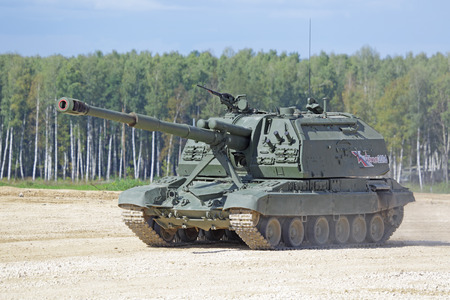 MILITARY GROUND ALABINO, MOSCOW OBLAST, RUSSIA - SEP 10, 2016: The 2S19 Msta-S is a Russian self-propelled 152 mm howitzer at the International military-technical forum Army-2016 Editorial