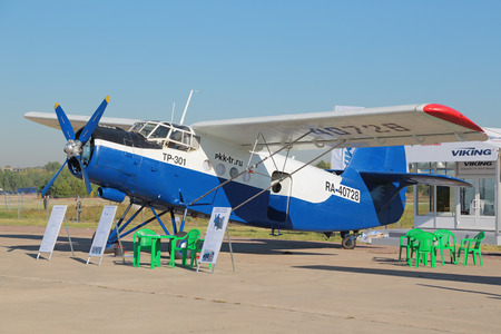 ZHUKOVSKY, MOSCOW REGION, RUSSIA - AUG 25, 2015: Light multipurpose aircraft TR-301 at the International Aviation and Space salon MAKS-2015