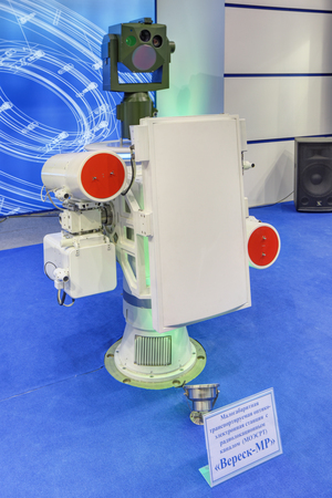 supervisory: KUBINKA, MOSCOW OBLAST, RUSSIA - SEP 06, 2016: The compact transportable optical-electronic station with a radar channel Veresk-MR at the International military-technical forum ARMY-2016 Editorial