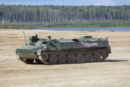 MILITARY GROUND ALABINO, MOSCOW OBLAST, RUSSIA - SEP 10, 2016: The MT-LB is a Soviet multi-purpose fully amphibious auxiliary armoured tracked vehicle at the International military-technical forum ARMY-2016 Editorial