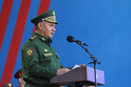 ministry: KUBINKA, MOSCOW OBLAST, RUSSIA - SEP 06, 2016: Sergey Kuzhugetovich Shoygu - Minister of Defence of the Russian Federation at the opening ceremony of the International military-technical forum ARMY-2016