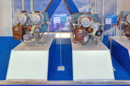 aeroengine: ZHUKOVSKY, MOSCOW REGION, RUSSIA - AUG 26, 2015: Auxiliary gas-turbine engines-haul aircraft at the International Aviation and Space salon MAKS-2015