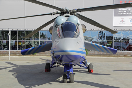 promising: KUBINKA, MOSCOW OBLAST, RUSSIA - SEP 06, 2016: International military-technical forum ARMY-2016. Russian promising high-speed helicopter, flying laboratory Editorial