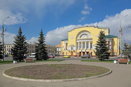 YAROSLAVL, RUSSIA - MAY 03, 2014: Cityscape, Drama theatre named after Fyodor Volkov