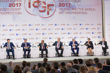 MOSCOW, RUSSIA - JAN 12, 2017: Gaidar Forum 2017. Panel discussion