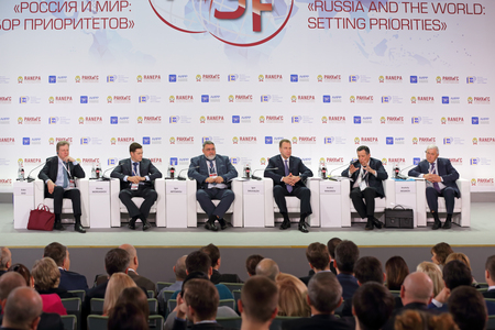 MOSCOW, RUSSIA - JAN 13, 2017: Gaidar Forum 2017. Panel discussion The priorities of the competition policy Editorial