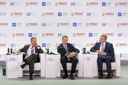 MOSCOW, RUSSIA - JAN 13, 2017: Gaidar Forum 2017. Panel discussion Where ends the talking and begins helping small and medium businesses Editorial