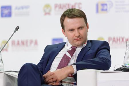 MOSCOW, RUSSIA - JAN 14, 2017: Maksim Stanislavovich Oreshkin - Minister of economic development of the Russian Federation at the Gaidar Forum 2017 Editorial