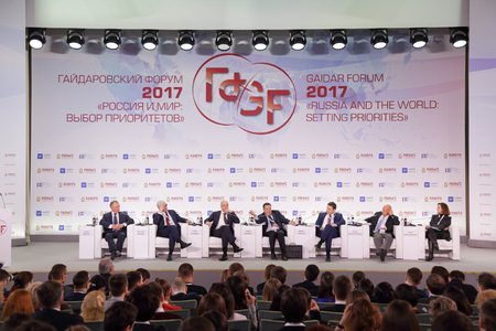 MOSCOW, RUSSIA - JAN 14, 2017: Gaidar Forum 2017. Panel discussion