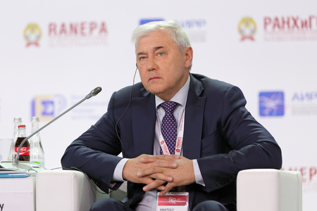 MOSCOW, RUSSIA - JAN 13, 2017: Anatoly Gennadiyevich Aksakov - the chairman of the Financial Markets of the State Duma Committee at the Gaidar Forum 2017