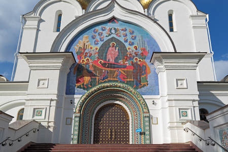 Yaroslavl, Russia. The Cathedral of the assumption Editorial