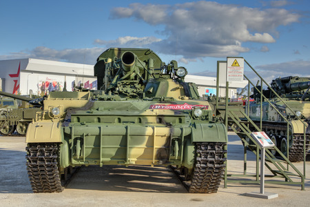 KUBINKA, MOSCOW OBLAST, RUSSIA - AUG 22, 2018: 2S4 Tyulpan is a Soviet 240mm self-propelled mortar at the International military-technical forum ARMY-2018 in military Park Patriot