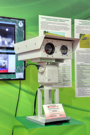 KUBINKA, RUSSIA - AUG 21, 2018: The optical-thermal imaging complex for round-the-clock visual surveillance with thermal and long-range cameras at the International military-technical forum ARMY-2018