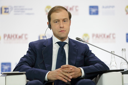 MOSCOW, RUSSIA - JAN 16, 2018: Denis Valentinovich Manturov is a Russian politician, Minister of Industry and Trade of the Russian Federation at the Gaidar Forum 2018 Editorial