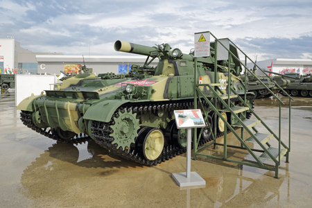 KUBINKA, MOSCOW OBLAST, RUSSIA - AUG 21, 2018: 2S4 Tyulpan is a Soviet 240mm self-propelled mortar at the International military-technical forum ARMY-2018 in military Park Patriot Editorial