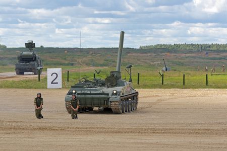 MILITARY GROUND ALABINO, MOSCOW OBLAST, RUSSIA - AUG 22, 2018: 2S4 Tyulpan is a Soviet 240mm self-propelled mortar at the International military-technical forum ARMY-2018 Editorial