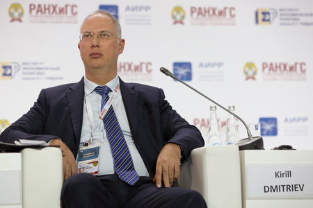 MOSCOW, RUSSIA - JAN 16, 2018: Kirill Dmitriev - Russian financier and investor, General Director of JSC