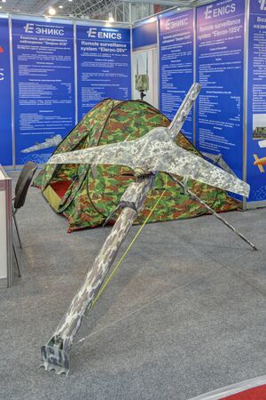 KUBINKA, MOSCOW OBLAST, RUSSIA - SEP 06, 2016: The multipurpose unmanned aircraft vehicle production company