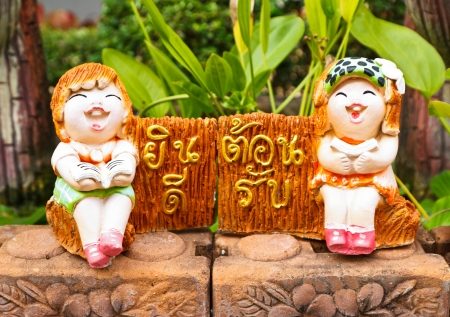 statuette: doll young boy and girl in garden Stock Photo