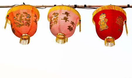 Chinese lantern for decoration with white background photo