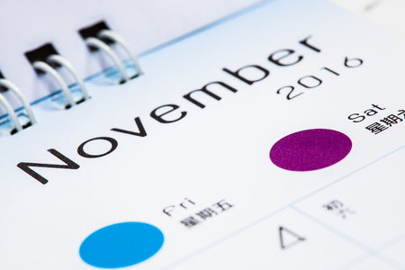 paper calendar with text november month Stock Photo