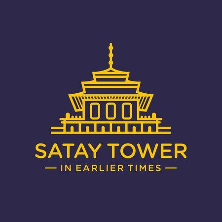 logo design outline of satay bandung building Illustration
