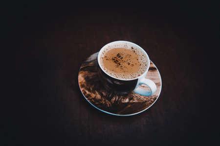 A Cup of Milk Coffee Standard-Bild