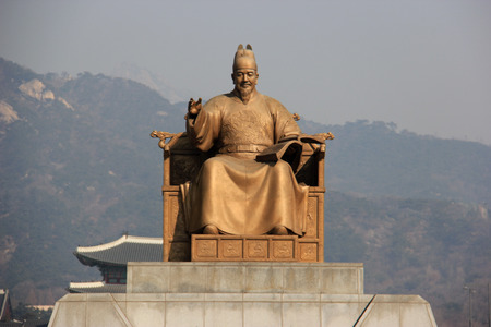 Statue of King Sejong the Great, the fourth king of the Joseon Dynasty of Korea, located in front of Gyeongbokgung Palace in Seoul, South Korea Stock Photo