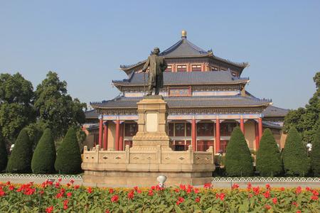 yat sen: Sun Yat-Sen Memorial Hall in Guangzhou, China Editorial