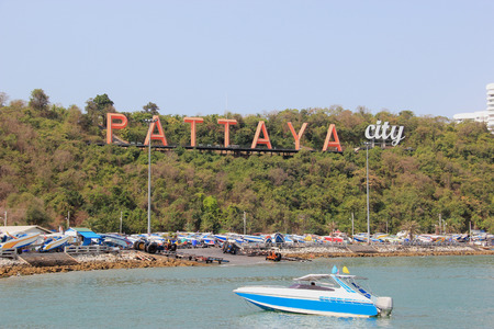 Pattaya, a city in Thailand, famous for beach, entertainment, shopping and nightlife