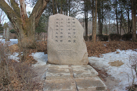 Chuncheon, South Korea - March 2, 2013: Poem by General Nami, whose name was used for Nami Island, was written on the Stone on Nami Island, Chuncheon, South Korea. He died at the age of 28 after being falsely accused of treason during the reign of King Se