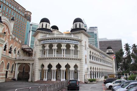determining: Kuala Lumpur, Malasia - 5 de abril de 2013: El Ministerio de Informaci�n, Comunicaci�n y Cultura o Kementerian Penerangan Komunikasi dan Kebudayaan es responsable de determinar las pol�ticas y direcci�n con el fin de alcanzar los objetivos de la informaci�n en linewi