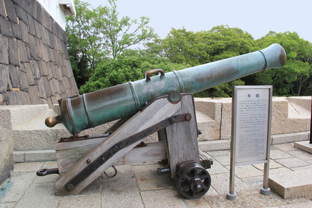 cannon gun: Osaka, Japan - May 28, 2013: Signal Gun or Noon Marker at Osaka Castle is a cannon from the Tokugawa era that was fired everyday to signal the noon hour.