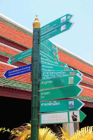 Signpost informs visitors the directions of important places in Emerald Buddha Temple and Grand Palace. photo