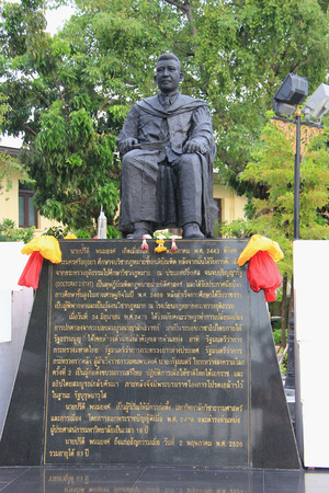 statesman: Bangkok, Thailand - May 8, 2015: Pridi Banomyong, Thammasat Universitys founder, was a Prime Minister and senior statesman of Thailand. He was named one of the worlds great personalities of the 20th centery by UNESCO in 2000.