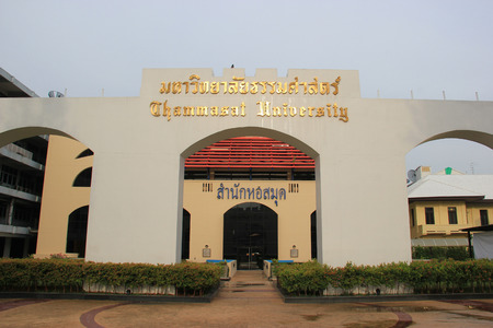 campus tour: Bangkok, Thailand - May 8, 2015: Library at Thammasat University is 3 story underground library. It is the only Thai universitys library that is built underground. Editorial
