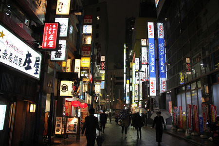 Tokyo, Japan -  April 7, 2015: Shinjuku, one of 23 city wards of Tokyo, is the large entertainment, business and shopping area.