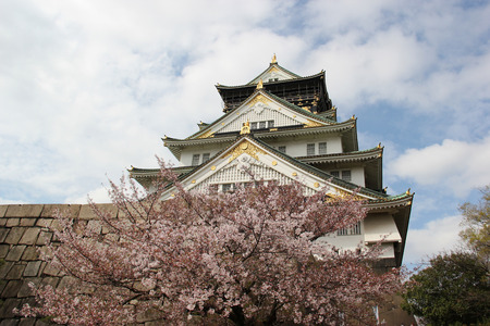 unification: Osaka Castle, widely known as an emblem of the power and fortune of Hideyoshi Toyotomi, is one of Japans most famous and played a major rule in the unification of Japan during the 16th century of the Azuchi-Momoyama period.