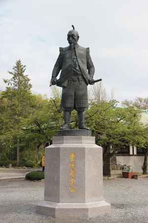 general cultural heritage: Osaka, Japan - April 8, 2015: Statue of Toyotomi Hideyoshi, located at Osaka Castle Park, is regarded as Japans second great unifier. He succeeded his former liege lord, Oda Nobunaga, and brought an end to the Warring States period.