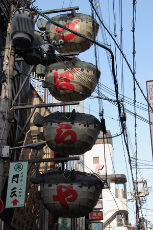 blowfish: Osaka, Japan - April 8, 2015: Blowfish restaurant at Dotonbori, a popular nightlife and entertainment area characterized by its eccentric atmosphere and large illuminated signboards in Osaka, Japan. Editorial