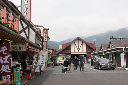 kanagawa: Hakone, Japan - April 9, 2015: Gora Station, a terminal railway station on the Hakone Tozan Line and Hakone Tozan Cable Car, is the highest railway station in Kanagawa Prefecture.